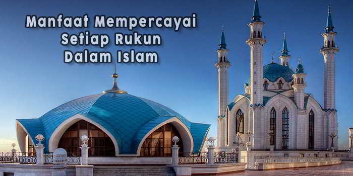 Manfaat-Mempercayai-Setiap-Rukun-Dalam-Islam